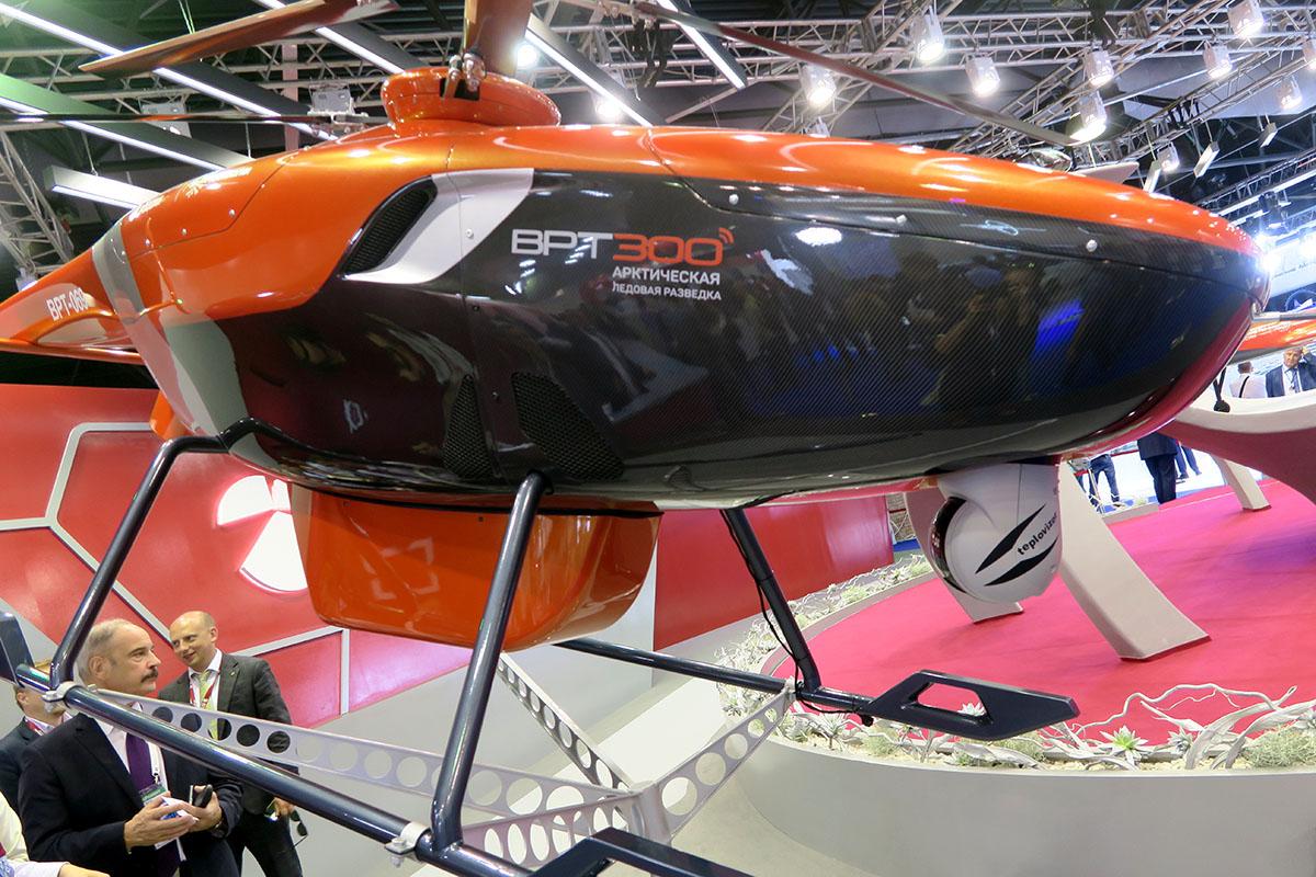 Картинки по запросу комплекса VRT300 Arctic Supervision характеристики